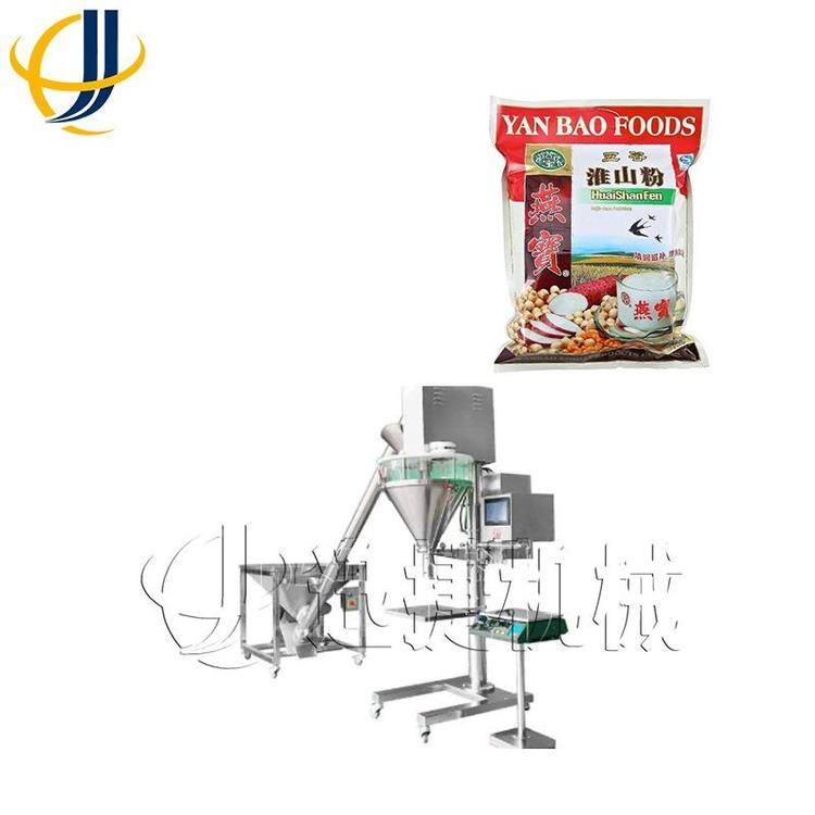 ZX-F自动粉剂包装机