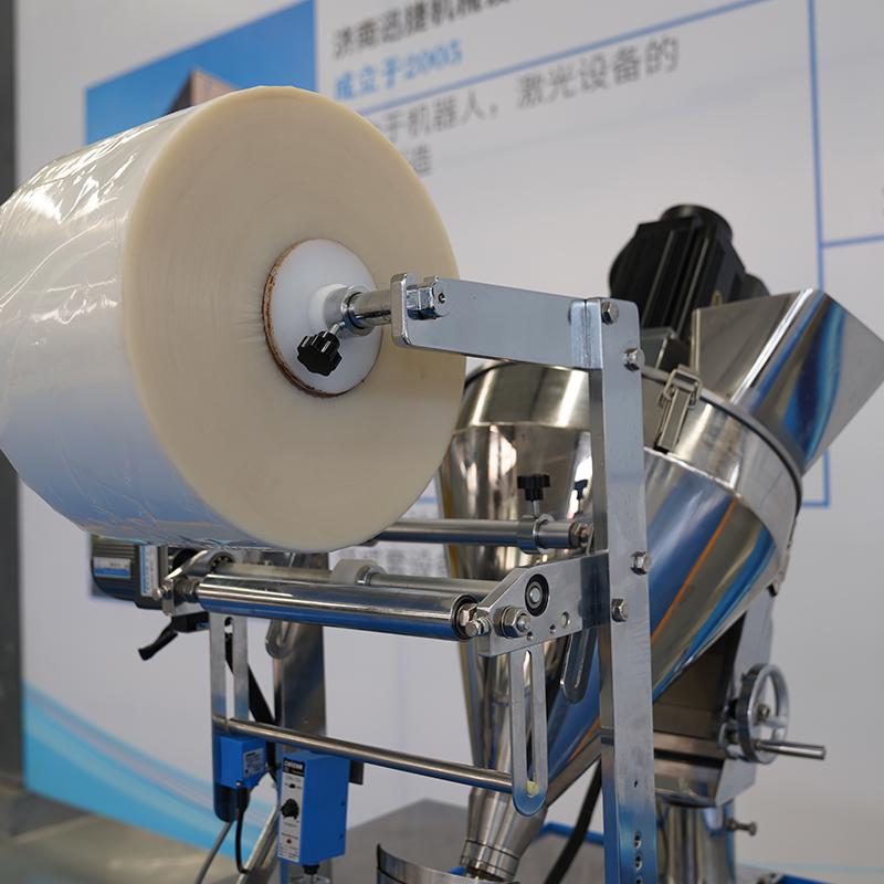 全自动立式自制袋粉剂包装机