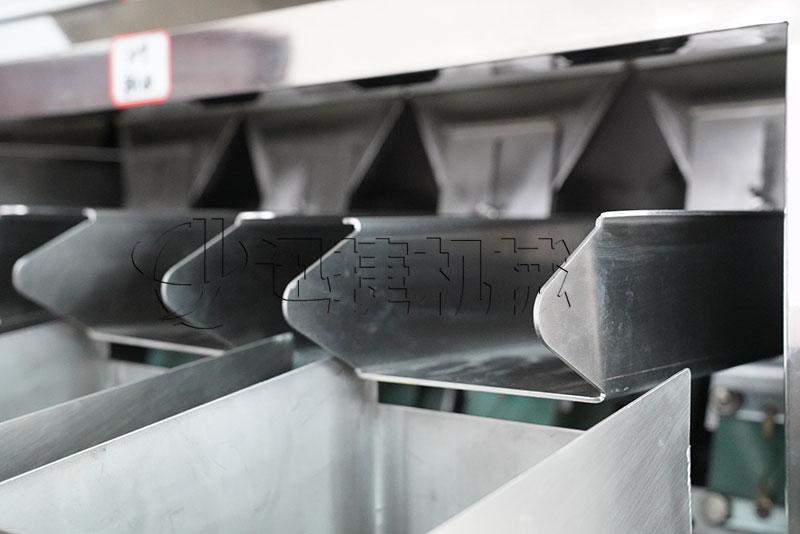 四头称重式颗粒包装机